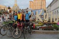 Bild zu Nürnberg - Kiew per pedales