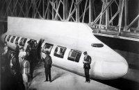 Geschichte des Hochgeschwindigkeitsverkehrs