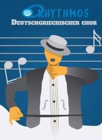 Bild zu Rhythmos: Deutsch-griechischer Chor