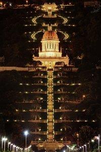 Bild zu Die Bahá'í-Gemeinde Nürnberg lädt ein zur Feier des 200. Jahrestages der Geburt des Báb