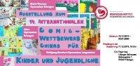 Internationaler Comicwettbewerb Chinas für Kinder und Jugendliche