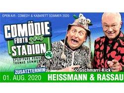 Heißmann & Rassau - GschmarriKICK