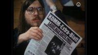 KOMM-Film - Kurzer Zusammenschnitt