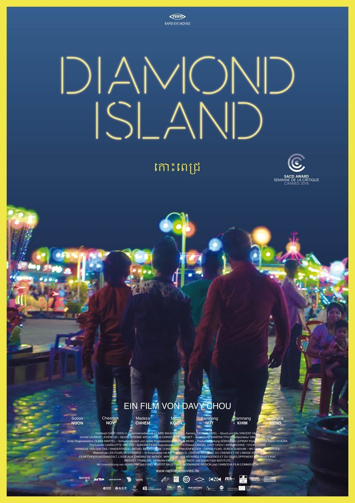 Diamond Island  © Rapid Eye Movies