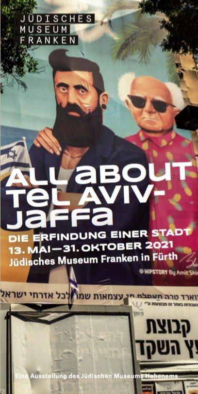 All About Tel Aviv – Jaffa  -  Die Erfindung einer Stadt  © Peter Loewy