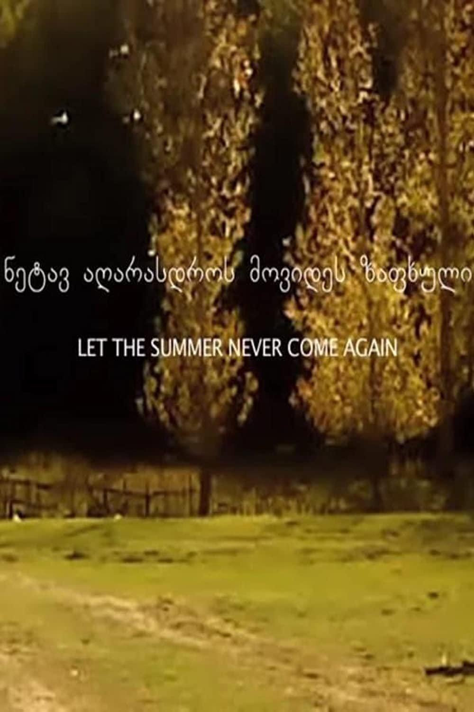 Lass den Sommer nie wieder kommen  © Deutsche Film- und Fernsehakademie Berlin