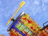 Ausstellungen: Kunst mit phantastischem Strahlen