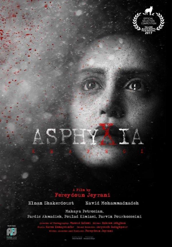 Asphyxia - © Veranstalter