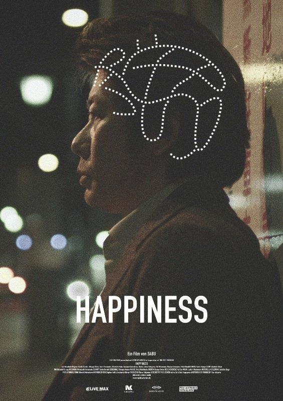Happiness - © Veranstalter