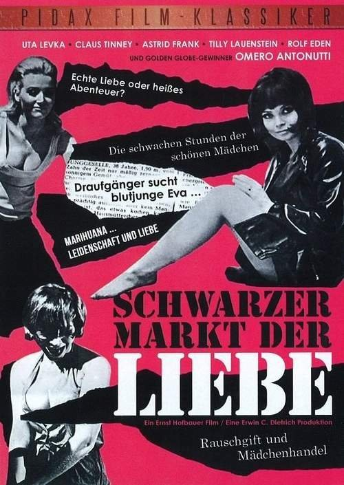 Schwarzer Markt der Liebe - © Veranstalter
