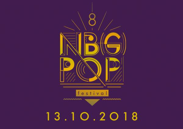 Nürnberg.Pop Festival 2018 - © Veranstalter