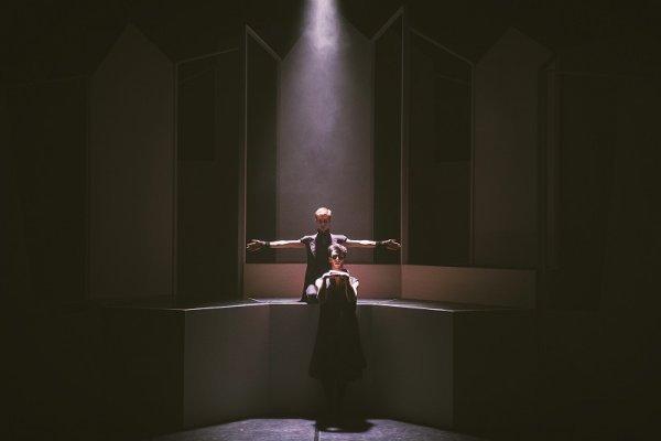 Premiere: CALIMETROFERATU - © Sebastian Autenrieth