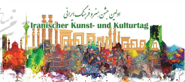 1. Iranischer Kunst- und Kulturtag 2018 - © Veranstalter