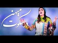 Bild zu Mehreganfest mit iranischer Musik