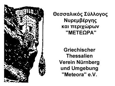 """Die historische Bilanz der 35 Jahre """"Thessalienverein"""" - © Veranstalter"""