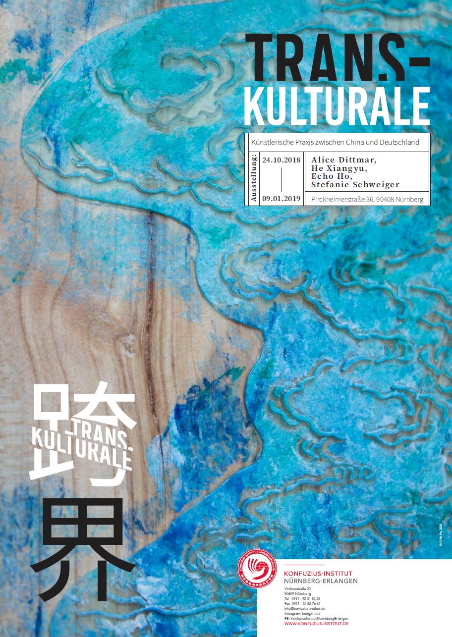 TRANSKULTURALE – Künstlerische Praxis zwischen China und Deutschland - © Echo Ho
