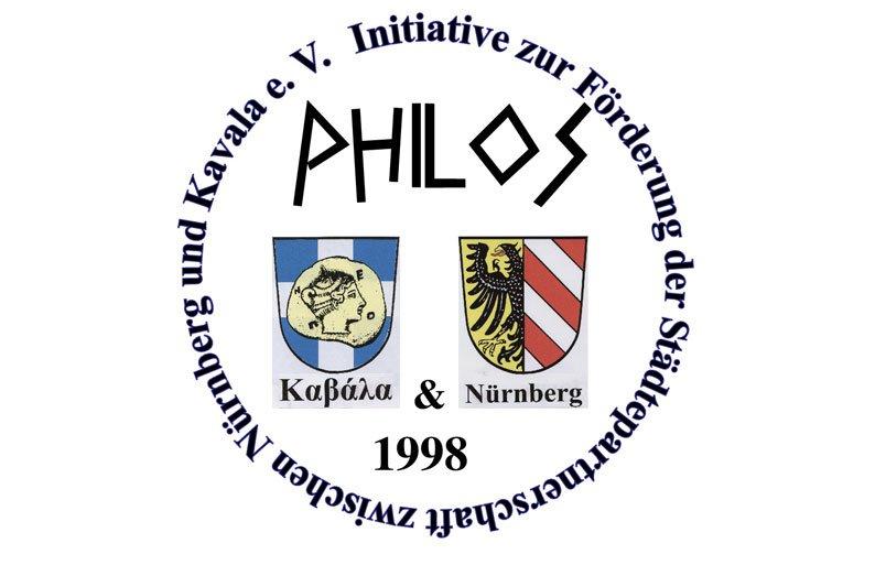 Die Zeitlosigkeit des griechischen Alphabets - © Veranstalter