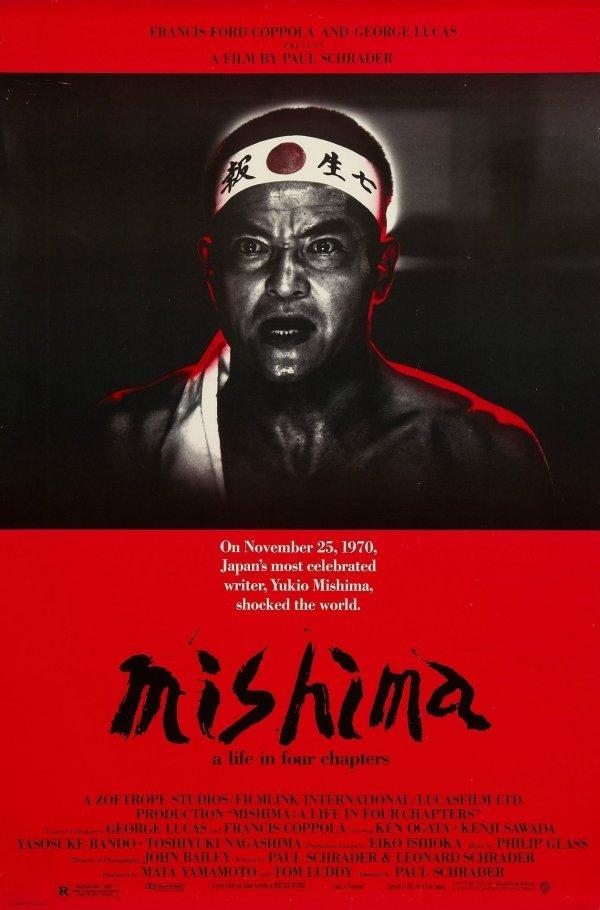 Mishima - Ein Leben in vier Kapiteln - © Veranstalter
