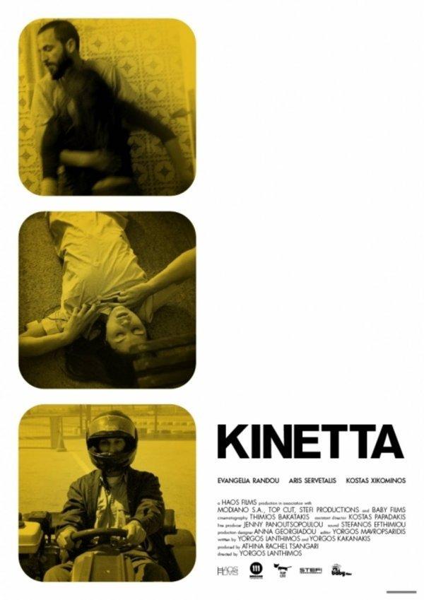 Kinetta - © Veranstalter