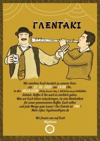 """""""Γλεντάκι""""/Glentaki - Rhythmos"""