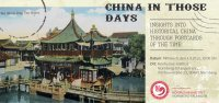 China in Those Days – Insights into Historical China through Postcards of Time