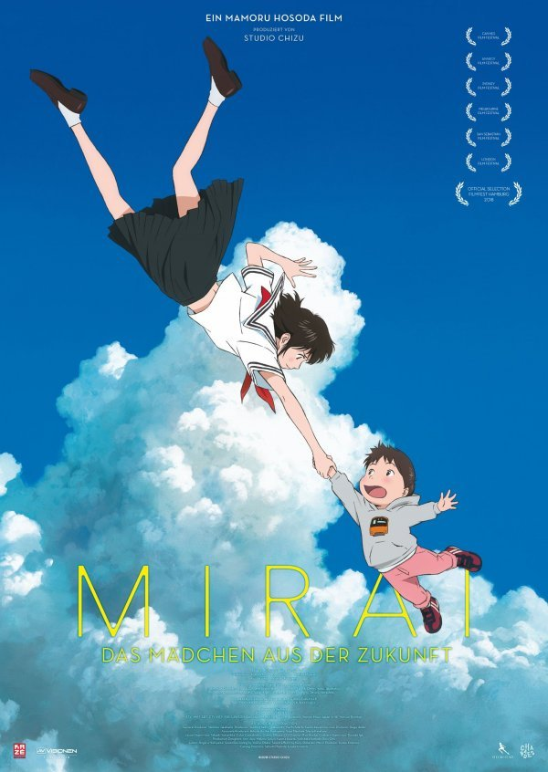 Mirai - Das Mädchen aus der Zukunft - © Studio Chizu