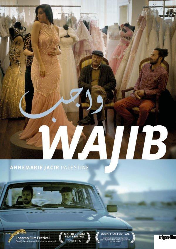 Wajib - © Trigon Filmverleih